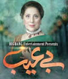Be Aib Episode 11 on Urdu1 13th October 2016