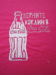 Bring back cocaine to Coca-Cola