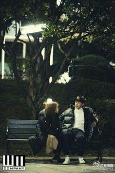 park hae jin 박해진 and kim go eun 김고은 cheese in the trap 치즈인더트랩 behind the scene