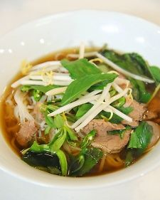 Pho - made with marrow bones, oxtails and brisket for the broth. A traditional tasty broth for Pho