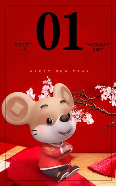 Animated Dragon, Cute Mouse, Chinese New Year, Happy New Year, Mickey Mouse, Cards, Mousse, Design, Animation