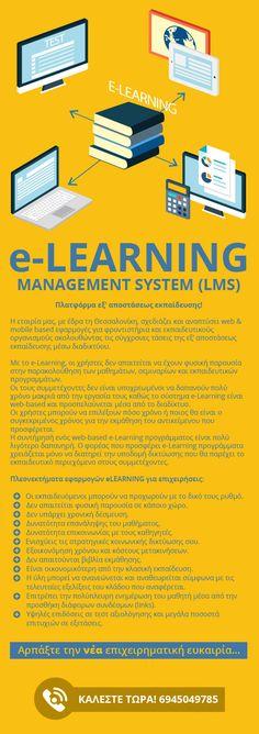 Ανάπτυξη Web & Mobile Εφαρμογών eLearning (LMS)