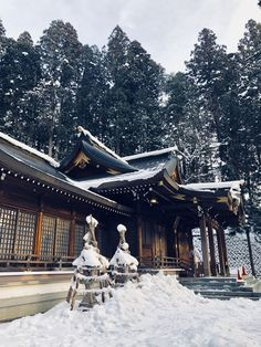 4 days in the Japanese Alps - Winter in Takayama Japan - Japan Travel Destinations Backpack Backpacking Vacation Asia Punk Rock Outfits, Grunge Outfits, 90s Grunge, Snow Japan, Winter In Japan, Japan Japan, Japan Trip, Tokyo Fashion, Takayama Japan