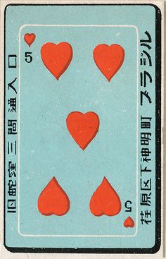 japanese matchbox labels. ~Favorite color combo = turquoise & red!