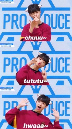 One In A Million, My Sunshine, Sons, Dancer, Korea, Husband, Kpop, Random, Bebe