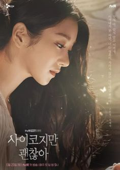 Kim Soo Hyun and Seo Ye Ji Smolders in Intimate Back Hug Moment in Official Posters for tvN Drama It's Okay to Not be Okay | A Koala's Playground Korean Actresses, Korean Actors, Actors & Actresses, Taiwan, Hyun Seo, Back Hug, Korean Shows, Korean Drama Movies, Korean Dramas