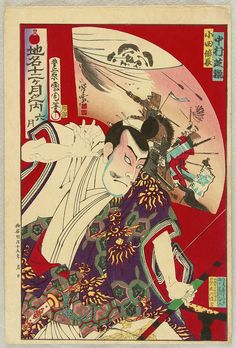 Famous Views of the Twelve Months (Chimei Juni ka Getsu no Uchi) 1881 Japanese Artwork, Japanese Tattoo Art, Japanese Painting, Japanese Prints, Japanese Mythology, Traditional Japanese Art, Japanese Calligraphy, Japan Art, Juni