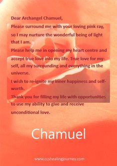 archangel chamuel http://www.the-one-command.webs.com/