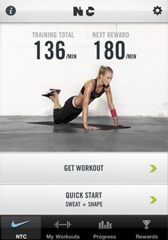 The Nike Training Club app is the most affordable personal trainer around. This is the best app ever