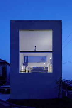 Minimal Japanese Home 4 An Ultra Minimal Home In A Very Compact Space