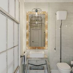 Espejos para el baño con personalidad