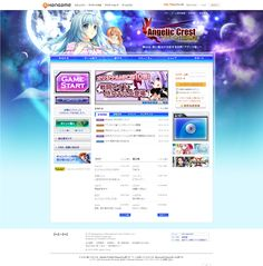 Angelice Crest Online Online Games, Japan, Japanese