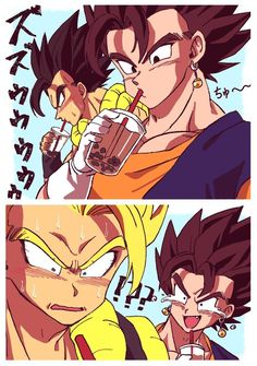 Dragon Ball Z, Gogeta And Vegito, Dragon Images, Fanart, Anime, Cool Cartoons, Animation Film, Drawings, Memes