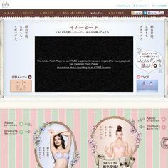 Website http://www.lalan.jp/nagamochi/movie/ snapped on Snapito!