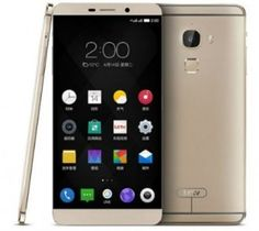 LeTV to unveiled its first smartphone in India on January 5