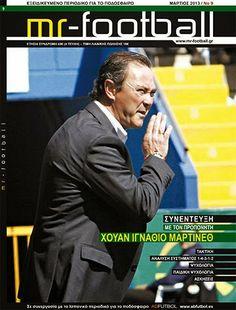 Τεύχος 9ο Αγωνιστικό στρες στο παιδικό ποδόσφαιρο.