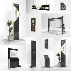 Park Signage, Office Signage, Lanscape Design, Environmental Graphic Design, Environmental Graphics, Exhibition Booth Design, Exhibition Display, Wayfinding Signs, Building Signs