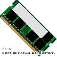 【お一人様2個限定】【ノートパソコン用メモリー】 【相性保証付き】 上海問屋セレクト SODIMM DDR2 PC2-5300 2GB [メ05]【楽天市場】
