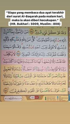 Beautiful Quran Quotes, Quran Quotes Inspirational, Hadith Quotes, Muslim Quotes, Qoutes, All Quotes, Book Quotes, Life Quotes, Reminder Quotes