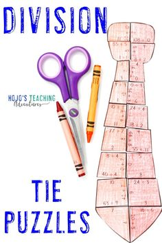 Academic Father's Day Gifts & Book Ideas for Kids - Hojo's Teaching Math Fact Fluency, Fluency Practice, 4th Grade Classroom, Classroom Decor, Father's Day Activities, Great Gifts For Dad, Shape Puzzles, Basic Math, Fathers Day Crafts