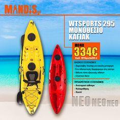 WTSPORTS 295      Ένα μονοθέσιο κανό, αβύθιστο, σταθερό και εύκολο να χρησιμοποιηθεί από τον καθένα.    Πολύ σταθερό παρά το μικρό του μήκος.  Κατασκευή από άθραυστο γραμμικό πολυαιθυλένιο με ανάγλυφα έγχρωμα γραφικά. Touring, Surfboard, Aqua, Sports, Hs Sports, Water, Surfboards, Sport, Surfboard Table