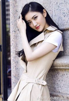 She is beautiful Beautiful Girl Image, Beautiful Asian Women, Asia Girl, Chinese Actress, Cute Woman, Hottest Models, Beijing, Beautiful Actresses, Girl Pictures