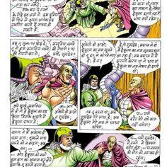 DRACULA KA HAMLA (DRACULA SERIES-1) RC 374 - SJCOMICSSJCOMICS | Mobile Version Comics Pdf, Download Comics, Read Comics, Dracula Series, Peanuts Comics, Comic Books, Cartoons, Comics, Comic Book