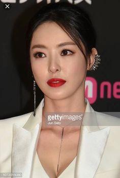Korean Actresses, Most Beautiful Women, Kdrama, Makeup Looks, Eye Makeup, Lips, Celebrities, Fashion, Makeup Eyes