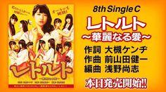 Nakuro's Blog: Niji No Conquistador Nuevo Single Anunciado! + Mus...