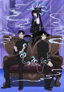 xxxHOLiC Kei: Still working to get his wish complete, Watanuki finds himself into more mess than he can handle when certain facts about his everyday life gets revealed and when he needs to learn the lesson of Yuuko the hard way.