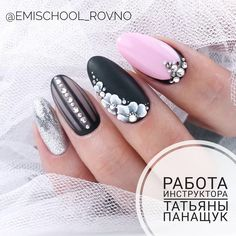 Как вам новый маникюрчик с элементами лепки пластилином EMi? Совсем скоро будет базовый курс по выполнению лепки _______________________ А ваши клиенты любят лепку на ногтях? #гелевыйманикюр #ногтировно #рівнечарівне #рівнеманікюр #nails #лепкананогтях #rivneonline #emischool_rovno #красивыйманикюр #ногти #