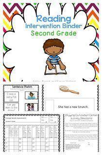 Second Grade Reading Intervention