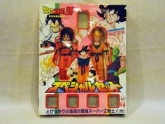 Dragon Ball Z Yardrat & Super Saiyan Goku Figure Yutaka Japan 1991 Keshi Box Set #Yutaka