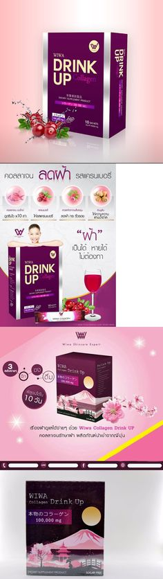 wholesale Skin Care: Wiwa Collagen Drink Up Supplements White Melasma 2 Box Imports From Japan BUY IT NOW ONLY: $67.0