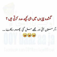 Muhammad Ali Quotes, Girls Dress Up, Urdu Words, Oval Nails, Enjoy Your Life, Bugs Bunny, Funny Posts, Storytelling, Chill