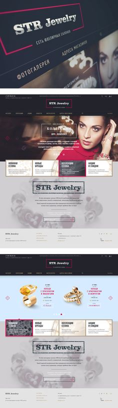 STR Jewelry on the Adweek Talent Gallery