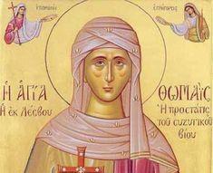 Greek Icons, Wise Words, Jesus Christ, Disney Characters, Fictional Characters, Aurora Sleeping Beauty, Faith, Orthodox Christianity, Angel