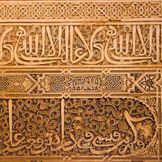 Alhambra detail 4 by Ian Fegent