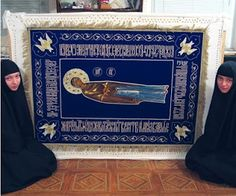 The Catalog of Good Deeds: The Lord Blessed Handicrafts