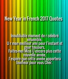 Happy New Year 2017 French Quotes