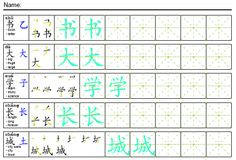 copy paste chinese characters from pdf