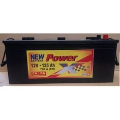 PowerX 12V/125 Ah