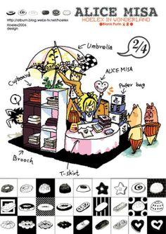 【新書販售日】★HOELEX畫圖的好朋友參與 ★  ●CWT台灣同人誌 2012 / 01/28 (位置B12) ~ 01/29 (位置B12) ●FF開拓動漫祭 2012 / 02/04 (位置V10) ~ 02/05 (位置K12)  ●地點 / 台大巨蛋體育館1&3F  ●入場費 / NT:200  ● 時間 / 10:30~16:30  ● 相關網址 / http://www.comicworld.com.tw/CWT_HP_NEW/index.htm
