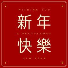 Formal Chinese New Year Greeting Social Media Post