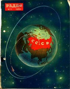 CCCP (USSR) 1960