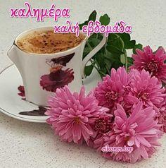 Εικόνες για καλημέρα-καλή εβδομάδα - eikones top Montage Photo, Mom And Dad, Tea Cups, Creations, Tableware, Floral, Flowers, Photos, Facebook