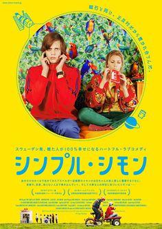 映画『シンプル・シモン』ティザーチラシ