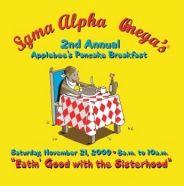 Eatin' Good with Sisterhood! Sigma Alpha Omega. Philanthropy shirt.
