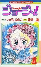 Shoujo, Princess Peach, Manga Anime, Fictional Characters, Fantasy Characters