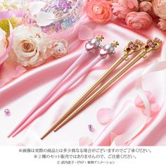 """sailor moon"" ""sailor moon toys"" ""sailor moon merchandise"" ""sailor moon wand"" ""sailor pluto"" ""lip rod"" chibiusa ""sailor chibimoon"" ""time key"" chopsticks anime japan shop"